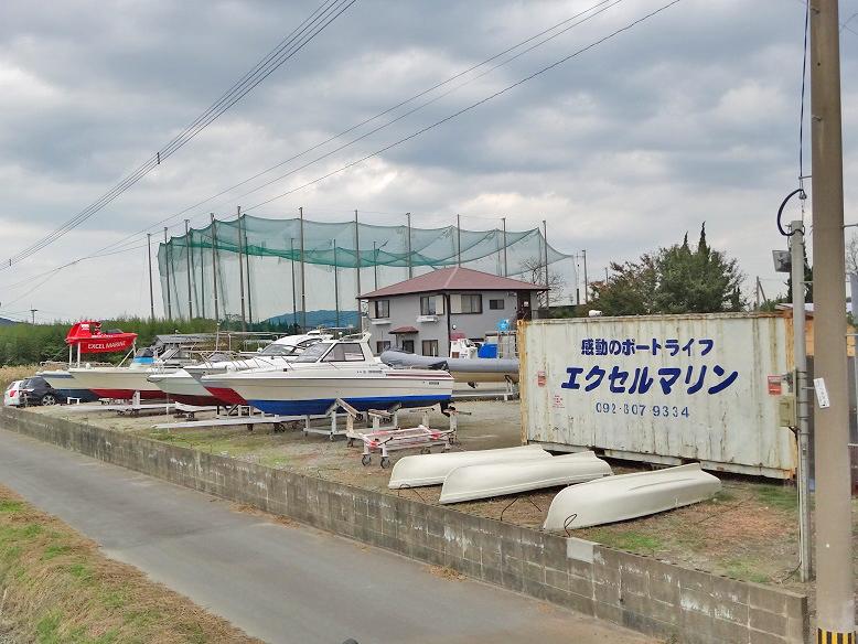 船(中古艇・中古ボート)を初めて購入する方への注意点